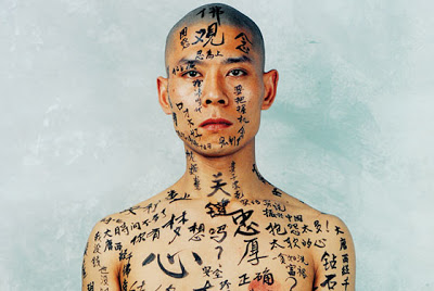 zhang Huan  chinese contemporary art