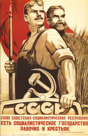 SOV003~The-Republic-of-Social-Soviet-Union-for-Country-and-Urban-Worker-Posters