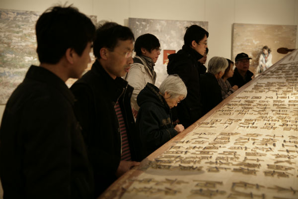 Exhibition from NAMOC China   Vangelis Rinas