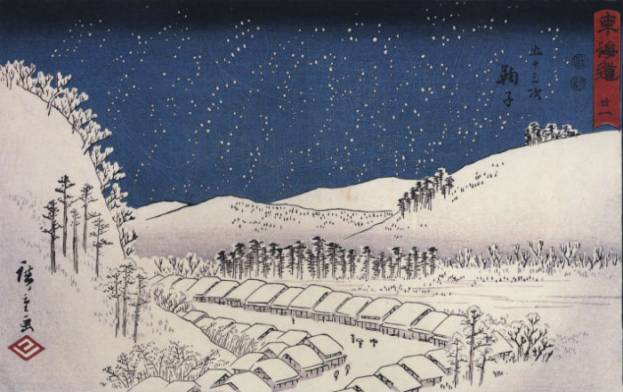 Hiroshige_Snow_falling_on_a_town 700
